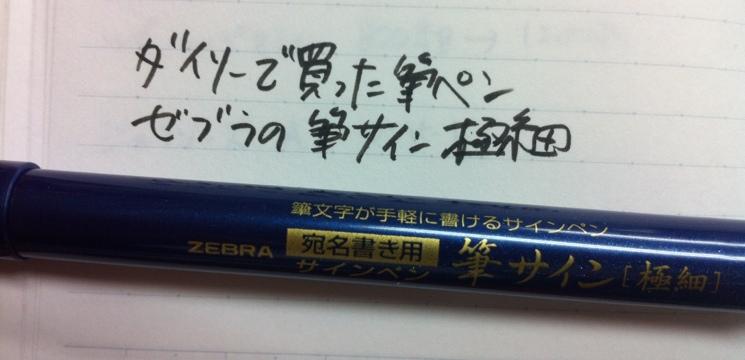 20120326-135909.jpg